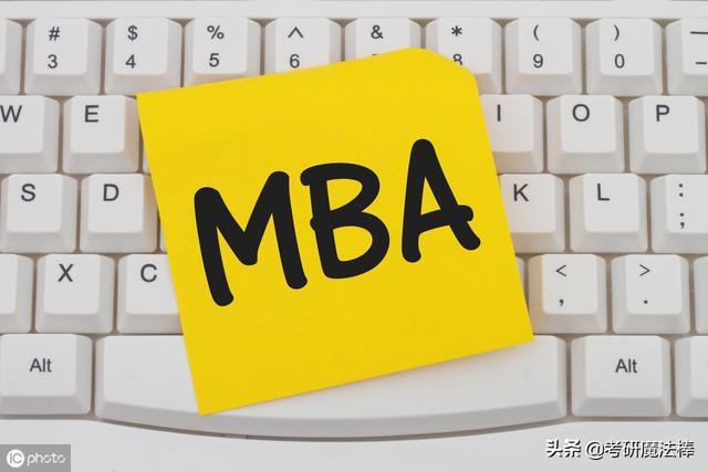 上海各大MBA院校近几年学费