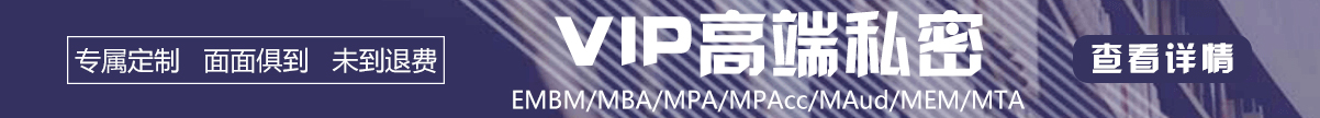 vip私人定制