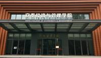 上海交大安泰2019年全日制审计硕士(MAud)招生简章