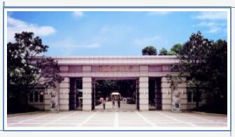 华东理工大学2020年工商管理硕士MBA(EMBA)招生简章