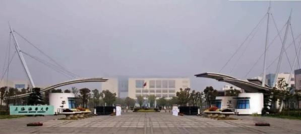 2020上海海事大学MEM项目招生及录取信息汇总
