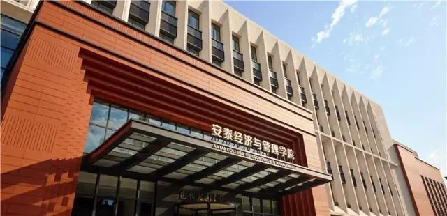 上海交通大学安泰经济与管理学院2021年MBA复试安排【建议收藏】