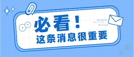 【建议收藏】沪上高校2022入学提前面试最近批次申请截止日汇总!