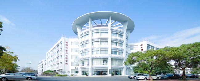 2022年上海交通大学材料科学与工程学院 工程管理硕士MEM招生及提前面试预告(即日起接收提前面试报名)