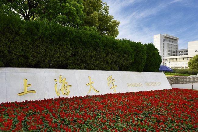 2020上海大学MEM项目招生及录取信息汇总