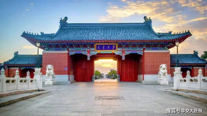 上海交通大学MPA招生信息完全解读
